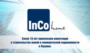 presentazia390-230