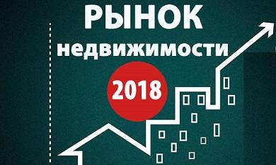Итоги рынка жилой недвижимости Киева в 2018 году: курс доллара остается главной переменной